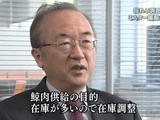「鯨肉供給が目的」であり「科学ではない」と見透かされた日本の調査捕鯨/NNNドキュメント