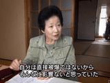 NHKスペシャル「見過ごされた被爆 ~残留放射線 63年後の真実~」