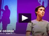 私たちは世界貿易の90%を支えている「海上輸送」について、余りにも知らなすぎる/ローズ・ジョージ