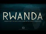 ルワンダがこんなに美しい国だったなんて。