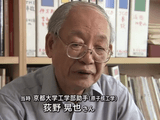 "NHK・ETV特集 <シリーズ 原発事故への道程>「後編:そして""安全神話""は生まれた」"