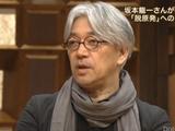 坂本龍一さんが語る「脱原発」への思い/報道ステーション