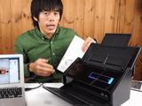 ScanSnap iX500 がやってきた!/書籍の電子化=「自炊」って実際にはどうやるの?最新スキャナーの性能は?「自炊」のメリット・デメリットは?