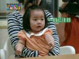 NHK・サイエンスZERO 「コミュニケーションの根源に迫る ~自閉症スペクトラム最新研究~」