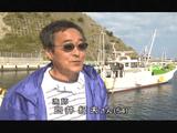 漁師が直面する「風評」と「実害」、福島沖で新たに始まった大規模な再生可能エネルギーの実証研究プロジェクト/海は死んだのか 2 ~汚染水と福島の漁師たち~