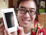 SoftBank版 iPhone5(16GB/白)がやってきた!/無駄にテンションが高いけど、めちゃくちゃ分かりやすい動画レビュー