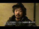 「今からそう遠くない未来に日本で再び原発事故が起きる」という想定で映画を作った日本人映画監督・園子温(そのしおん)に密着したドキュメンタリー/NHK・ETV特集