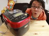 【定価10万円クラスの最高級炊飯器】 パナソニック史上最高傑作「Wおどり炊き SR-SPX103」を庶民派感覚たっぷりに紹介する動画レビュー