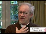 NHK・クローズアップ現代「永遠の映画少年 スピルバーグ ~創造の秘密を語る~」