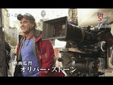 オリバー・ストーンと語る 原爆×戦争×アメリカ/NHK・BS1スペシャル