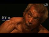 NHK・ETV特集「人を動かす絵/前衛舞踊ダンサー・田中泯(たなかみん)が、画家フランシス・ベーコンを踊る」