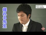 """生徒がつけるアンケート結果で先生の賞与が決まる新しい評価システムは是か非か/NHK・クローズアップ現代「生徒がつける """"先生の通信簿""""」"""