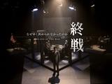 NHKスペシャル「終戦 なぜ早く決められなかったのか」