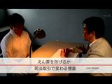 えん罪は防げるか? 司法取引(他人の犯罪について供述し捜査に協力すると見返りに自分の罪が軽くなる制度)で変わる捜査/NHK・クローズアップ現代