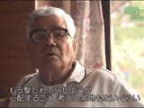NHK・BS1スペシャル <アニメドキュメント> 「戦争を知らない子どもたちへ 第二部 少年兵の戦後」