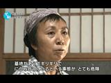 戦後68年 いま、ニッポンの平和を考える/NHKスペシャル