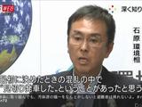 「除染詐欺」の無期限延長が決定/NHK・NEWS WEB「国の除染計画見直しへ 住民の帰還に影響も」