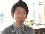 """【中小企業同士が手を組み、企業がよみがえる現場から地方再生について考える】 地方から日本を変える② 宝を生み出す""""つながり力""""/NHK・クローズアップ現代"""