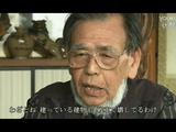 """NHK・ETV特集 日本人は何をめざしてきたのか 第1回「沖縄 ~""""焦土の島""""から""""基地の島""""へ~」"""