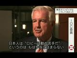 東京オリンピックはこうして決まった/NHK・クローズアップ現代