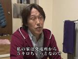 NHK・ETV特集 <証言記録・東日本大震災>「福島県大熊町 ~1万1千人が消えた町~」
