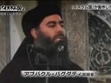 追跡 「イスラム国」/NHKスペシャル