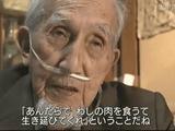 NHKスペシャル <日本人はなぜ戦争へと向かったのか> 戦中編 「果てしなき戦線拡大の悲劇」