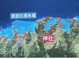 今からちょうど400年前、江戸時代(1611年)に起きた「慶長の大津波」の教訓を「神社」という形で後世に伝えてくれていた先人の知恵がすごい!
