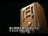 戦争とラジオ 第1回 「放送は国民に何を伝えたのか」/NHK・ETV特集