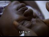 なぜ世界から貧困は消えないのか?/BS世界のドキュメンタリー「赤ちゃんの運命を決めるもの」