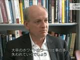 """人間は不要に? """"人工知能社会""""の行方/NHK・クローズアップ現代"""