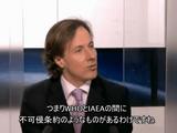 なぜ WHO(世界保健機関)はフクシマの犠牲者を無視するのか?/フランスTV5