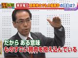 そもそも東京電力はナゼこれほどまでに黒字なのか?/そもそも総研