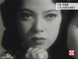 戦時中、中国人女優 「李香蘭」 として数々の映画に出演し、当時の満州や日本で大スターとなった山口淑子さんの贖罪の人生/NHK・クローズアップ現代