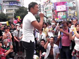 山本太郎(やまもとたろう)氏が「秘密保全法」の危険性を街頭で警告!渋谷ハチ公前(2013.9.22)