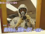 「福島をずっと見ているTV」ならではの切り口で送る、ひと味違う原発リポート 「箭内(やない)さん、原発へ行く(前編)」/NHK・Eテレ