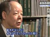 能力がないのに安全だと言ってもらっては困る/報道ステーション「原発再稼動 わたしはこう思う」九州大学・吉岡斉(よしおかひとし)