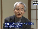 報道ステーション「原発再稼動 わたしはこう思う」ノンフィクション作家・吉岡忍(よしおかしのぶ)さん/原発は一言でいうと「非人道的な技術」だ