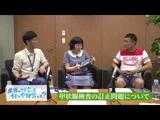 おしどり(マコさん・ケンさん)が「甲状腺検査」について徹底解説/山本太郎の「本当のこと言って、何か不都合でも? ~甲状腺検査を学んじゃうよ~」