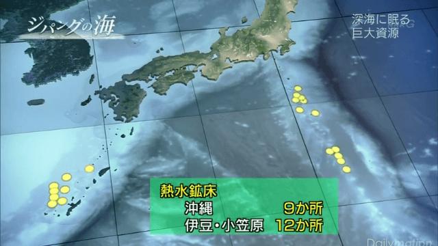 日本近海の熱水鉱床