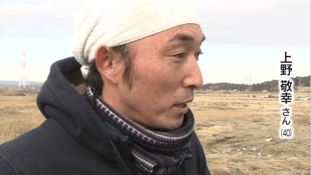 上野敬幸さん(40歳)