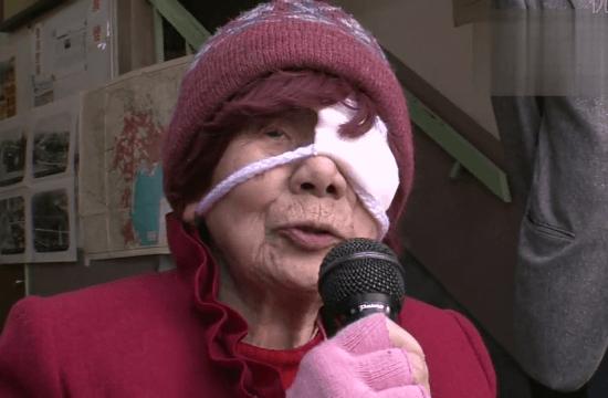 杉山 千佐子さん (97歳)