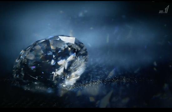 BS世界のドキュメンタリー「ダイアモンド ~永遠の輝きはこうして作られる~」