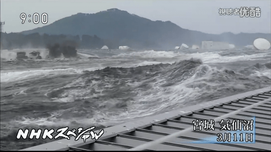 2011年3月11日 宮城 気仙沼を襲う津波
