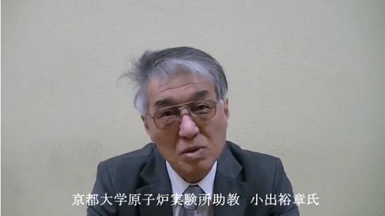 京都大学原子炉実験所 助教・小出裕章(こいでひろあき)氏