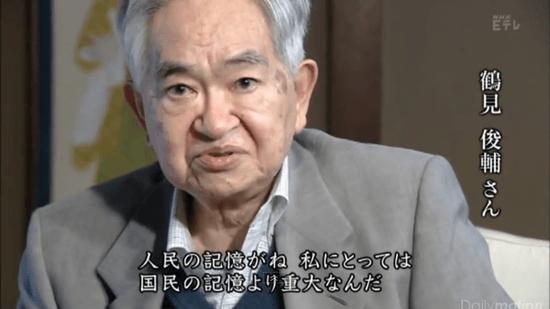 鶴見俊輔さん 「人民の記憶がね 私にとっては 国民の記憶より重大なんだ」