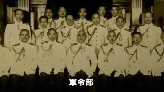 海軍の頭脳と言われた 「軍令部」