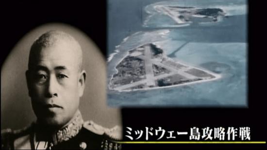 ミッドウェイ島攻略作戦