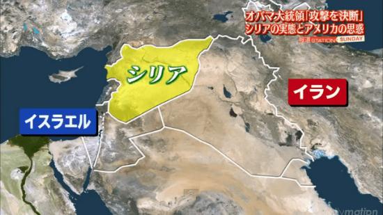 イスラエル シリア イラン