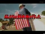 NHKスペシャル「私たちは核兵器を作った」